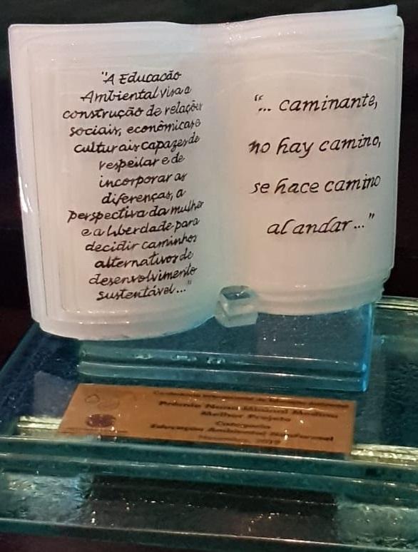 Troféu 1º Prêmio Nana Minini.jpg